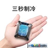 手機散熱器 手機水冷散熱器液冷水冷式制冷器半導體冷卻貼蘋果x髮燙物理降 城市部落 免運