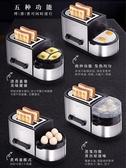 nathome/北歐歐慕 NDS12烤麵包機家用多功能早餐機土吐司機多士爐  蘑菇街小屋 ATF
