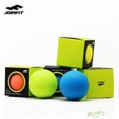 joinfit 瑜伽按摩球 筋膜球 肌肉放鬆橡膠健身花生球腳底穴位足底 【快速出貨】