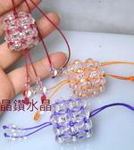 天然白水晶吊飾~禮物造型~鑽石切角度!超精緻!超人氣商品23mm