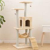 貓跳台 貓爬架貓窩玩具貓架貓抓板貓樹