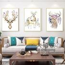 壁畫 北歐客廳裝飾畫組合沙發背景牆掛畫現代簡約輕奢壁畫牆畫招財鹿畫T