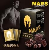 戰神MARS乳清蛋白(低脂高蛋白)分離式乳清蛋白(巧克力)60份~加送運動組合包【2003573】
