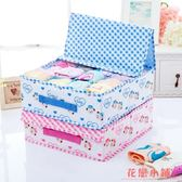 內衣 收納 可水洗桃皮絨內衣盒襪子收納箱 布藝分格內衣收納盒整理箱