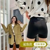 三分短褲女夏高腰薄款鯊魚皮大碼緊身瘦腿瑜伽芭比外穿五分打底褲「錢夫人小鋪」