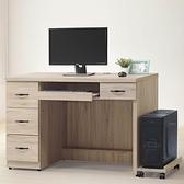 【水晶晶家具/傢俱首選】CX1451-2 寶雅橡木121公分七抽連環鎖尺電腦桌(含主機架)