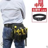法斯特電工工具包挎包多功能維修加厚耐磨壁紙專用大號帆布腰包男 深藏blue