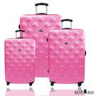 行李箱28+24+20吋 ABS材質 香奈兒系列【Bear Box】