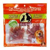 【寵物王國】魔法村Pet Village/PV-121-200Y02 PV香烤小塊香雞肉200g