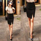 高腰包臀半身裙女短裙韓版彈力開叉一步裙OL職業包裙 探索先鋒