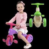 兒童三輪車腳踏車1-3歲寶寶小孩童車3輪車溜遛娃神器腳踏車igo   卡菲婭