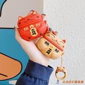 卡通招財貓AirPods Pro保護套蘋果3代無線耳機套AirPods1/2硅膠殼【公主日記】
