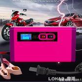 電瓶充電器可充摩托車干水電池通用12V40AH60AH80AH igo 樂活生活館
