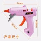 鋰電膠槍 【免運直出】鋰電熱熔膠槍 無線膠槍 家用充電式 兒童手工製作 膠棒萬能 電熔膠槍