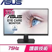 【南紡購物中心】ASUS 華碩 VA27EHE 27型 超低藍光護眼液晶螢幕