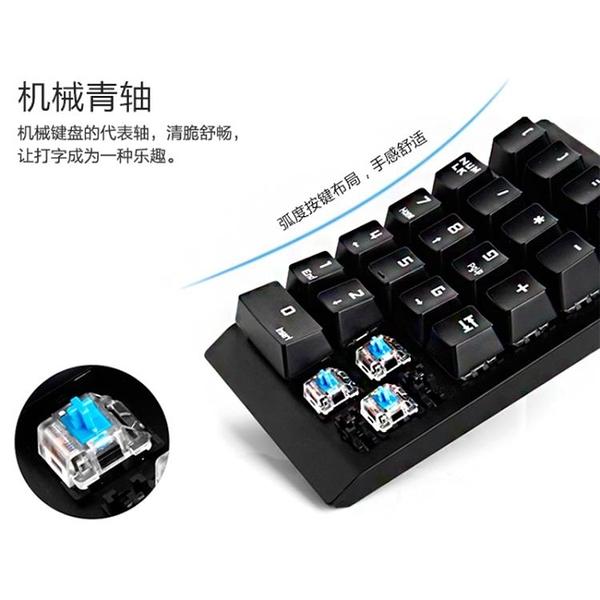 外接迷你數字小鍵盤 USB免切換財務會計銀行筆記本機械鍵盤【八折搶購】