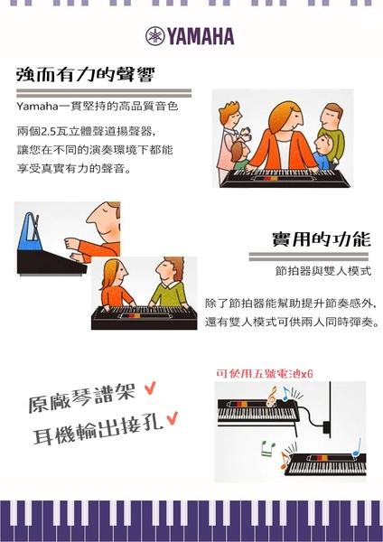 【非凡樂器】YAMAHA PSR-F51/ 61鍵電子琴 / 贈琴架 / 公司貨保固
