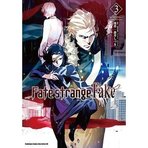 Fate strange Fake(3)漫畫