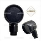 洗頭椅水閥蓮蓬頭-黑-單個[59339]