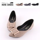 [Here Shoes] 1.5CM休閒鞋 MIT台灣製 優雅氣質金屬飾釦 皮革/絨面尖頭平底鞋 OL上班族-KG6330