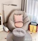 懶人沙發豆袋小戶型網紅單人榻榻米臥室凳子可愛少女地上沙發椅子MBS『「時尚彩紅屋」