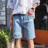 牛仔短褲 港風夏季寬鬆破洞牛仔短褲男士休閒五分褲潮流學生復古韓版乞丐褲 潮先生