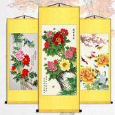 卷軸畫 花開富貴 國色天香 國畫牡丹 掛畫 絲綢捲軸客廳走廊裝飾 已裝裱 快速出貨