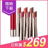 heme 喜蜜 精粹水亮唇膏(3.3g) 多款可選【小三美日】原價$330