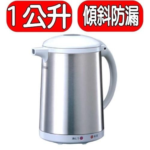 象印【CH-DWF10】1.0L手提式電氣熱水瓶 不可超取