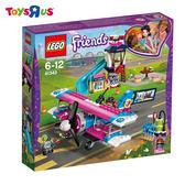 玩具反斗城  樂高 LEGO FRIENDS 41343 心湖城飛行之旅