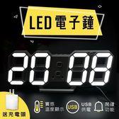 【當日出貨】韓國熱銷 3D數字時鐘 科技電子鐘 LED數字鐘 立體電子時鐘 時鐘 生日【A03】