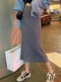 針織半身裙女百搭中長裙高腰開叉包臀裙A字裙子 三角衣櫃