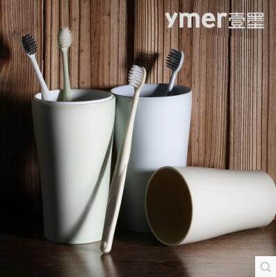 【8件套】創意家庭牙刷漱口杯套裝塑膠杯子刷牙杯兒童洗漱杯