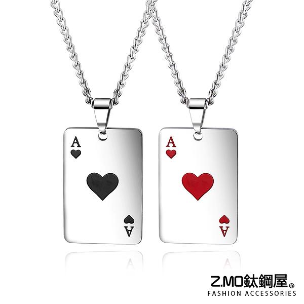 Z.MO鈦鋼屋 白鋼項鍊 撲克牌造型項鍊 中性項鍊 潮男項鍊 可加購刻字【AKS1542】單條價