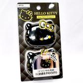 Hello Kitty 汽車安全帶扣頭 減輕壓迫感 高貴黑金色 日本限定