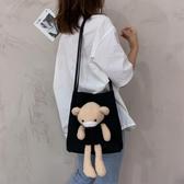 新款流行包包2020新款潮網紅小熊單肩包大容量托特包女包百搭ins 降價兩天
