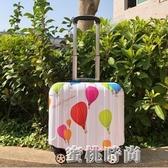 可愛行李箱男女兒童旅行箱18寸小型密碼箱迷你拉桿箱16寸卡通皮箱『蜜桃時尚』