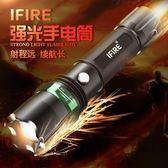 (百貨週年慶)手電筒強光充電超亮防水5000小迷你LED探照燈可家用戶外防身遠射