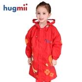 兒童雨衣男童女童寶寶學生雨衣幼兒小孩子雨披卡通環保 居享優品