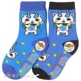 妖怪手錶 小石獅止滑童襪 短襪 YW-S2203B ~DK襪子毛巾大王