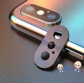 iPhone鏡頭貼 蘋果x攝像頭保護圈iPhone11pro Max 鏡頭膜xr后置蘋果11鏡頭圈相機iPhone貼膜手機xs 4色