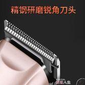 剃鬚刀全身水洗 男士電動剃鬚刀 充電式刮胡刀 往復式理發修鼻毛多功能 數碼人生