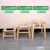 老人孕婦坐便椅實木坐便凳木質坐便器簡易行動馬桶椅廁所老年家用 易家樂