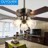 吊扇 靜音風扇燈 電扇遙控餐廳風扇吊燈裝飾客廳燈復古木葉三頭吊扇燈 igo 非凡小鋪