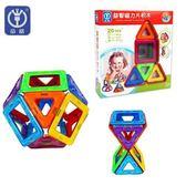 益智磁性積木  兒童玩具 (購潮8)