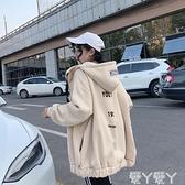 休閒外套 秋冬季2021新款衛衣女士韓版寬鬆加厚加絨洋氣休閒百搭外套潮 愛丫