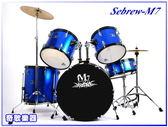 【奇歌】Sebrew希伯萊 M7爵士鼓,全套配備再送鼓棒+專用椅凳 (三色任選) 電子鼓