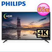 ★送基本安裝★【Philips 飛利浦】65型4K智慧連網顯示器+視訊盒(65PUH6193)