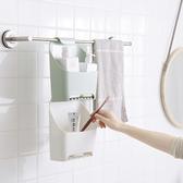 ◄ 生活家精品 ►【A050】浴室掛式收納盒 可瀝水 免打孔 廁所 置物架 衛生間 毛巾掛籃 沐浴乳