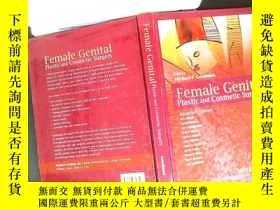 二手書博民逛書店Female罕見Genital Plastic and Cosmetic Surgery.Y167411 Mi